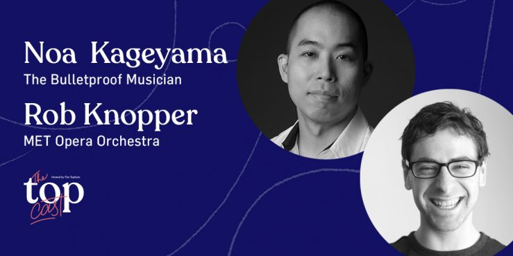 maximize results with online lessons - Noa Kageyama and Rob Knopper